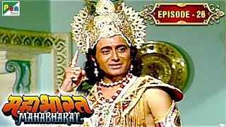 भगवान श्री कृष्णा के सुदर्शन चक्र की कहानी | Mahabharat Stories | B. R. Chopra | EP – 26 - Download this Video in MP3, M4A, WEBM, MP4, 3GP