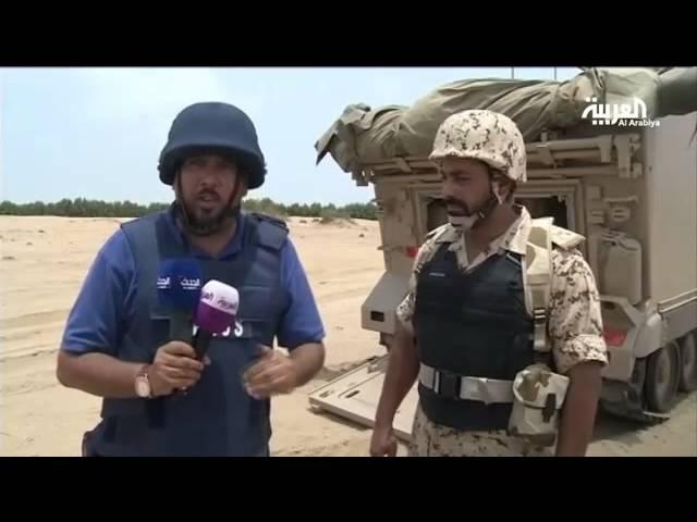 أول ظهور للقوات البحرينية على الحدود السعودية اليمنية
