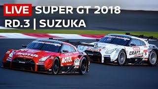 Super_GT - Suzuka2018 Full Race