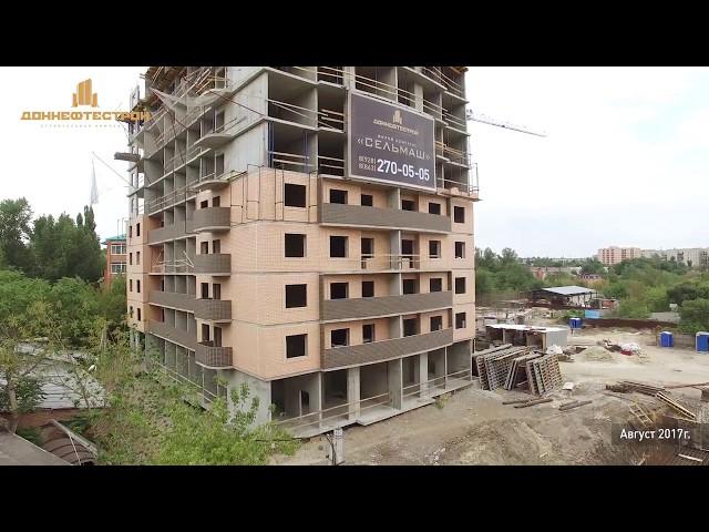 Презентация ЖК Сельмаш - YouTube