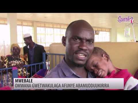 Omwana gwetwakulaga mu dwaliro e Mityana afunye abamuddukirira