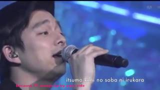 GONG YOO - BECAUSE I'M BY YOUR SIDE (LIVE FANMEET 2010) [LYRIC-ENGSUB]