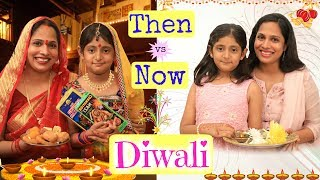 Diwali Then Vs Now Shrutiarjunanand Roleplay Fun Sketch Mymissanand