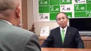 100909鈴木宗男議員01.flv