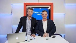 Молодежная общественная приемная с Дмитрием Грамотиным