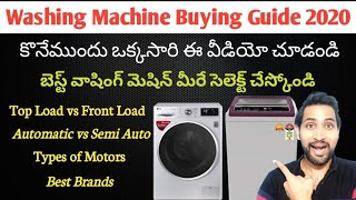 Best Washing Machine Buying Tips | Complete Washing Machine Buying Guide by Mr. Gadget Telugu |