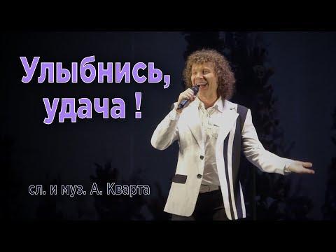 Скачать песню с любавин краденое счастье