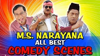 M.S. Narayana All Best Comedy Scenes | South Indian Hindi Dubbed Best Comedy Scenes