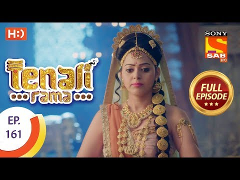 Tenali Rama - Ep 161 - Full Episode - 16th February, 2018