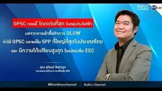 GPSC - मुफ्त ऑनलाइन वीडियो