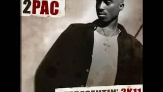 2Pac - Ballad of a Dead Soulja (Lil' Prophet Remix)