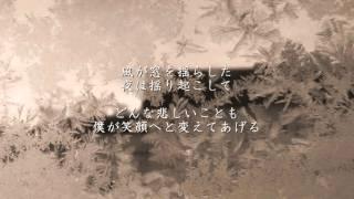 雪の華-中島美嘉フル