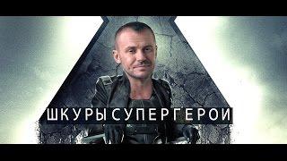 Обзор Сериала Россия 1 .Робобзор 40+