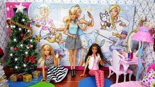 Święta u Barbie 🎄 Pakowanie prezentów 🎄 Kalendarz adwentowy u Kamili 🎄 Bajka po polsku z lalkami 4K