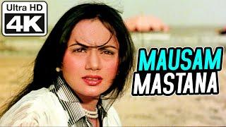 Mausam Mastana - 4K Video | Ranjeeta Kaur | Satte Pe Satta