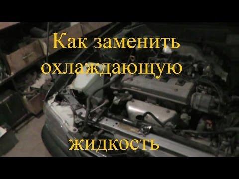Накладка на педаль газа на чери амулет
