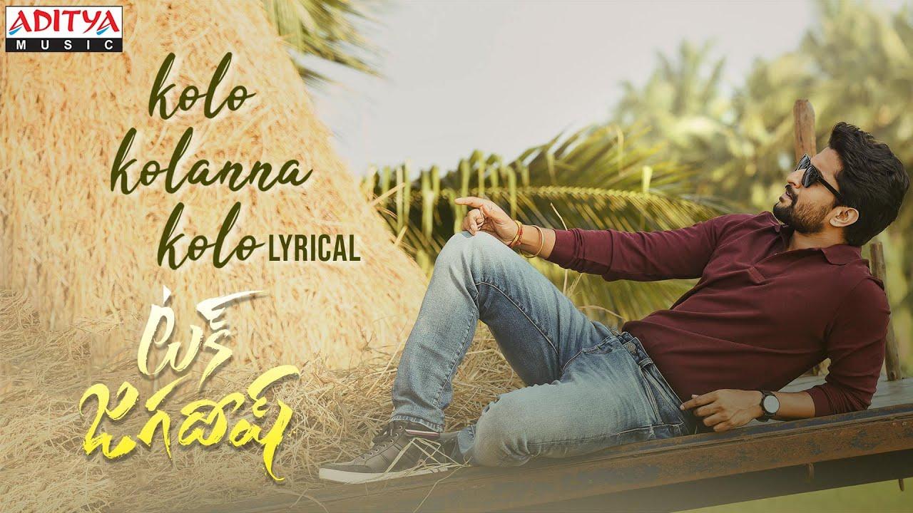 #KoloKolannaKolo Lyrical | Tuck Jagadish