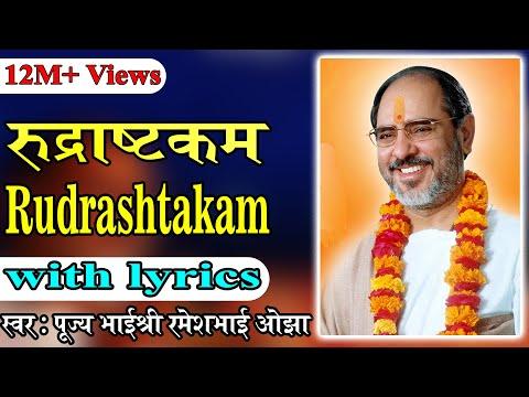 Rudrashtakam with lyrics - Pujya Rameshbhai Oza