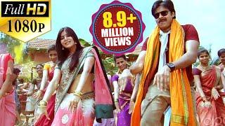 Attarintiki Daredi Songs || Ninnu Chudagaane - Pawan Kalyan, Samantha, Devi Sri Prasad