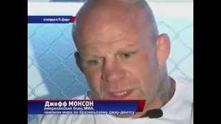 Джефф Монсон хочет стать гражданином России