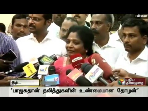 BJPs-election-manifesto-by-next-week-says-state-unit-president-Tamilisai-Soundararajan