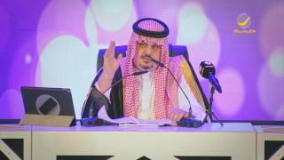 """الأمير عبدالرحمن بن مساعد - """" صدق أو لا تصدق """""""
