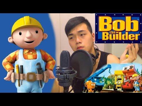 超還念的建築師巴布的Bob the builder居然有人cover