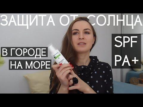 Гидроперит отбеливает кожу