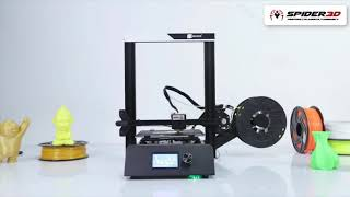 הצצה ראשונה למדפסת 3D