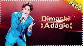 THE SINGER 2017 Dimash 《Adagio》Ep.6 Single 20170225【Hunan TV Official 1080P】