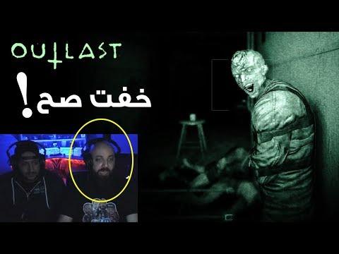تجربة بوفهد لعبة #Outlast حلقة 1