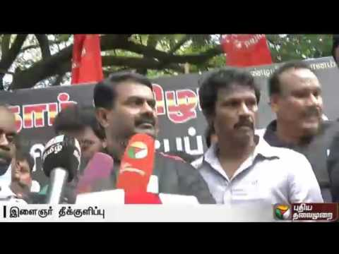 Cauvery-issue-Man-attempts-self-Immolation-during-NTK-rally-in-Chennai
