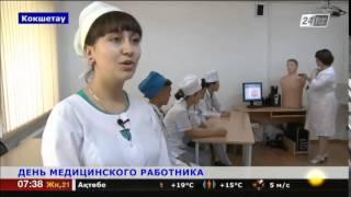 День медработника отмечают в Казахстане
