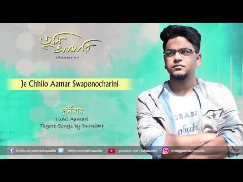 Reply of Bela Bose by Dipanwita Bhattacharjee (Original tune