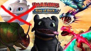💥Путь Беззубика к Дневной Фурии и малышам💥 #7 Rise of Berk