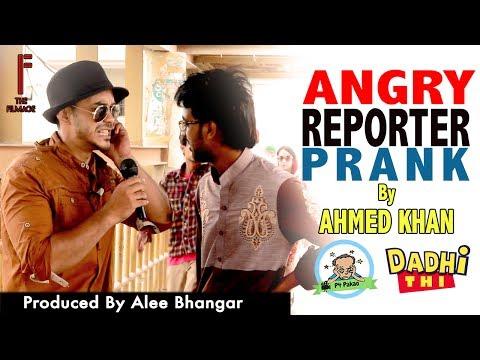 Angry reporter prank