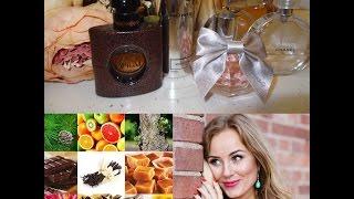 Мои  парфюмы ///My  Perfume Collection