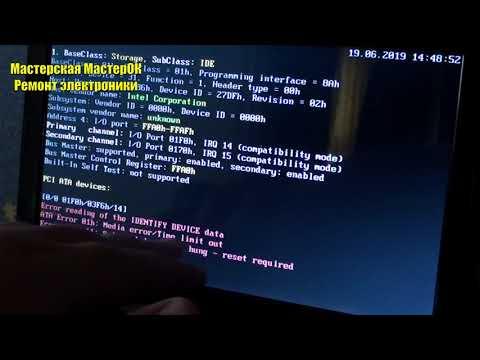 Жесткий диск Seagate 500Gb ошибка RW в терминале и отвал. Ошибка инициализации HDD