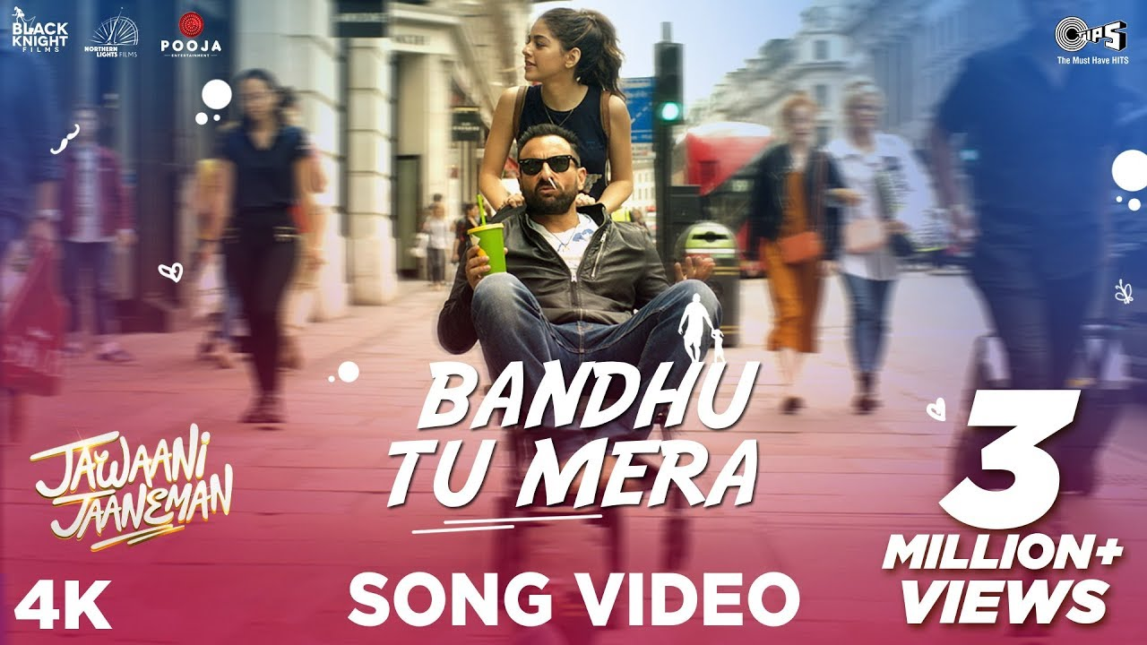 Bandhu Tu Mera Hindi lyrics