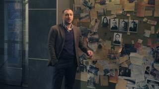Крест накрест (HD) - Вещдок - Интер