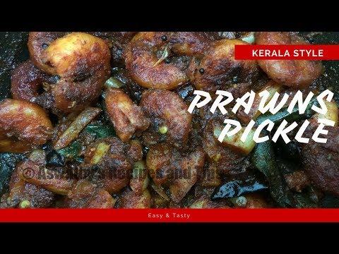 Kerala Style Prawns Pickle |  ഈ ചെമ്മീൻ അച്ചാർ ഒന്ന് കഴിച്ചു നോക്കൂ | Chemmeen Achar | Konju Achar
