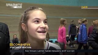 Випуск новин на ПравдаТУТ Львів 22.01.2019
