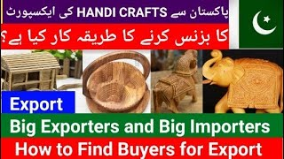How can we start Handicraft Business from Pakistan, Export of handicrafts from Pakistan+994702669169