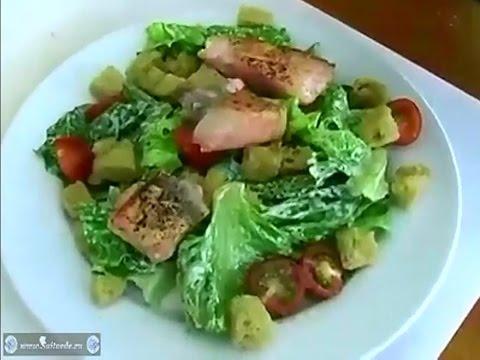 Салат Цезарь с семгой или лососем под оригинальным соусом