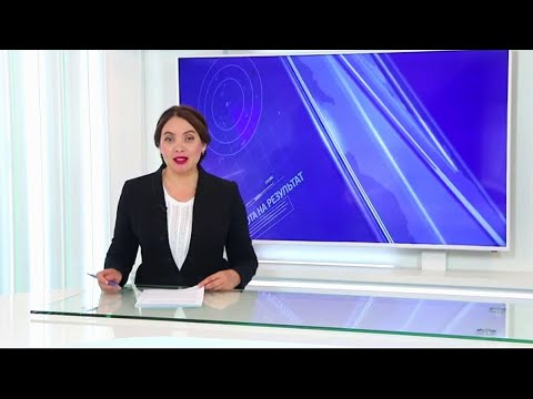 Новости Псков 24.08.2019 / Итоговый выпуск