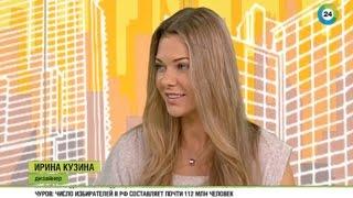 Ирина Кузина в прямом эфире канала Мир24