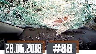Новые записи АВАРИЙ и ДТП с видеорегистратора #88 Июнь 28.06.2018