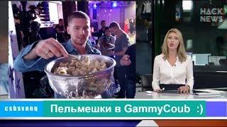 ЛУЧШИЕ ПРИКОЛЫ & COUB #447 октябрь 2018 GammyCoub
