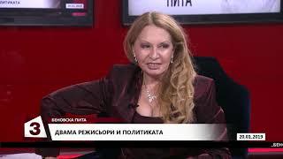Беновска пита на 20.01.2019 - отговаря Ники Илиев