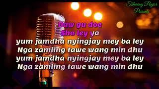 BHUTANESE SONG ZAMLING NANG GE PHAM / DECHEN DORJI (DSS WINNER 2018)
